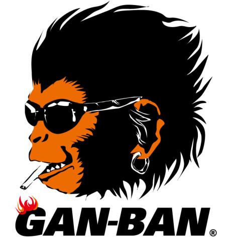 ganban