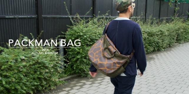 packman_shop