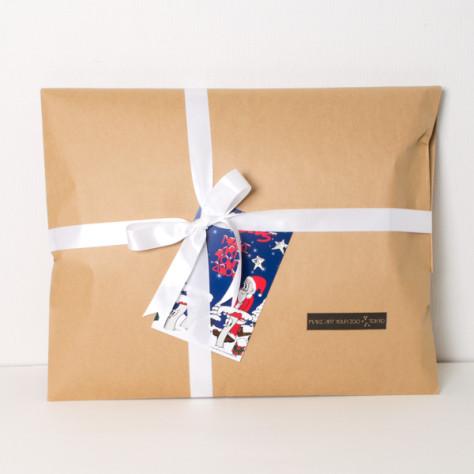 wrappingxmas