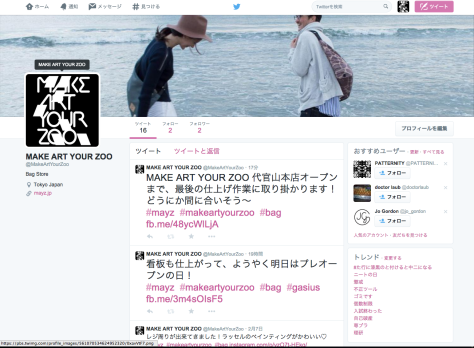 スクリーンショット 2015-02-10 15.41.35